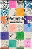 ツナミックス(tsunamix)-海野つなみ作品集- 全2巻完結セット(講談社コミックスKiss)