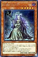 遊戯王カード 幻妖フルドラ(シークレットレア) ソウル・フュージョン(SOFU) | 効果モンスター 闇属性 魔法使い族