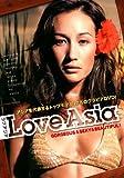 Love Asia [DVD]