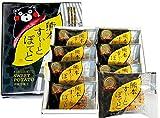 熊本菓房 熊本すぃーとぽてと 8個入り スイートポテト 熊本銘菓 熊本のお菓子 ギフト お土産に最適