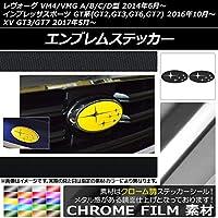 AP エンブレムステッカー クローム調 フロント・リアセット スバル レヴォーグ/インプレッサスポーツ/XV VM系/GT系 2014年06年~ シアン AP-CRM1523-CY 入数:1セット(2枚)