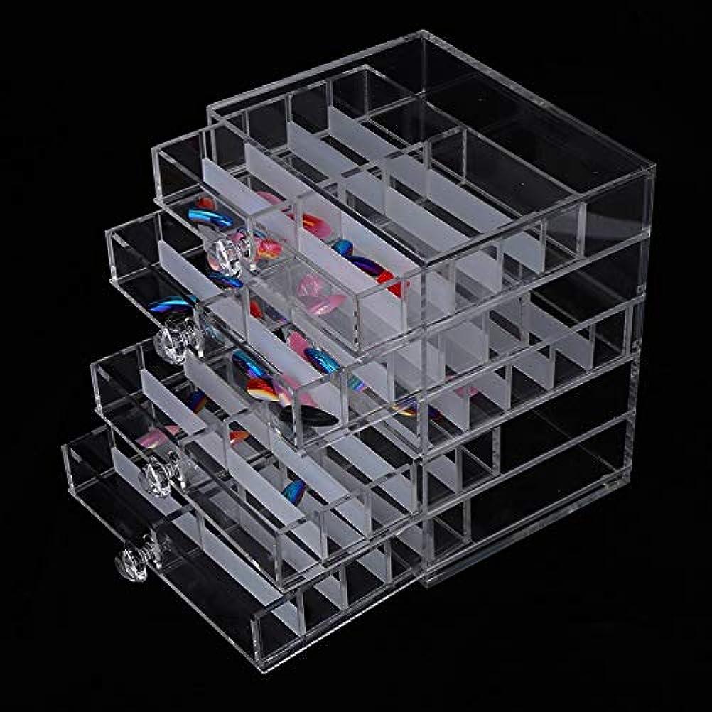 アクリルネイルチップ収納ボックス 引き出し付き 透明偽ネイルチップ空 ネイルアートツール収納コンテナボードディスプレイボックス