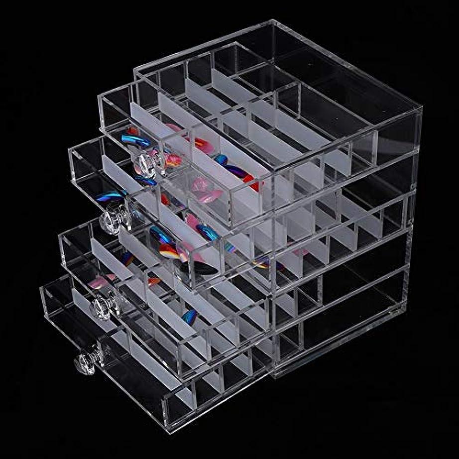 折始める望むアクリルネイルチップ収納ボックス 引き出し付き 透明偽ネイルチップ空 ネイルアートツール収納コンテナボードディスプレイボックス