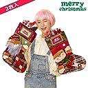 クリスマスソックス 2枚セット Likorlove クリスマス靴下 プレゼント ギフト袋 お菓子入り キャンディー袋 クリスマスツリー 飾り サンタさん 雪だるま