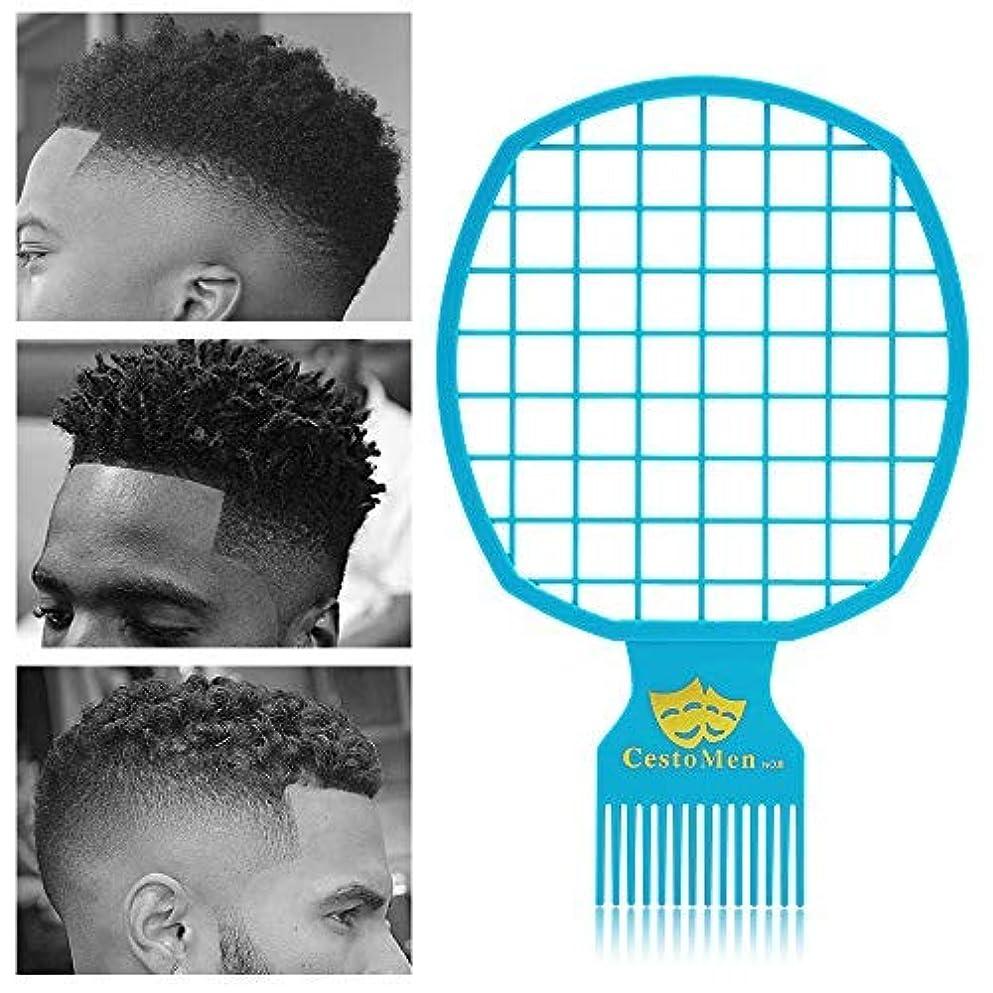 つかむ名前を作るクリーナーMagic Afro & Twist Comb - Weave Hair & Dreadlocks - For Barber and Personal Use - Easy to Clean (Blue) [並行輸入品]