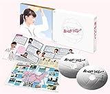 おっぱいバレー [DVD] 画像