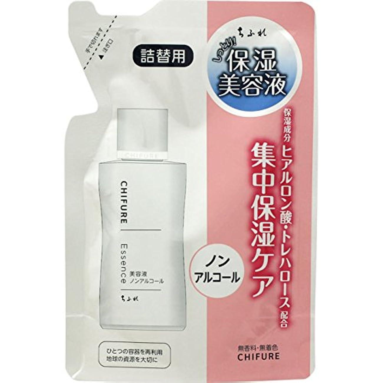 誠実さ一掃する発生器ちふれ化粧品 ちふれ 美容液 ノンアルコールタイプ 詰替用 45ML