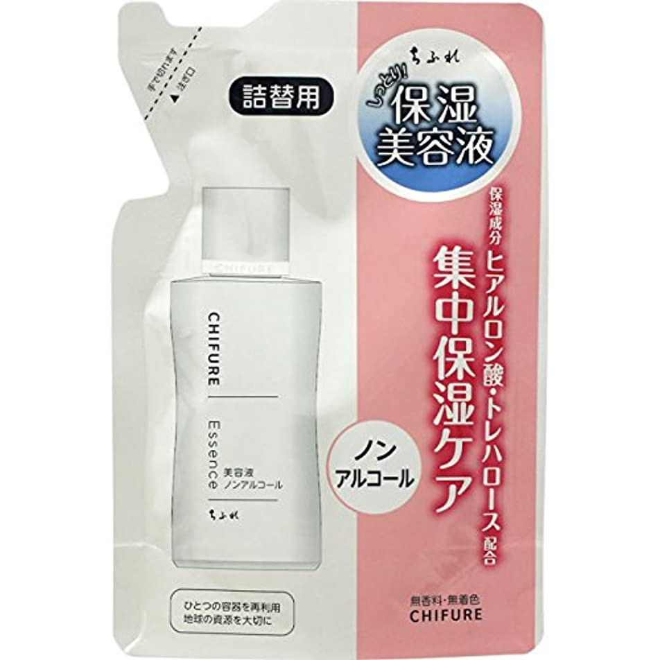 移行する濃度液化するちふれ化粧品 ちふれ 美容液 ノンアルコールタイプ 詰替用 45ML