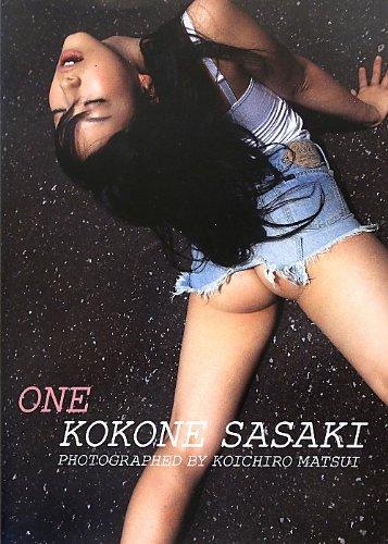 佐々木心音写真集 『ONE』