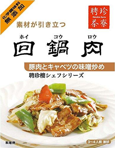 聘珍樓 シェフシリーズ 「 回鍋肉 ( ホイコーロー )」 中華調味料 横浜 中華街 ホイコーロー