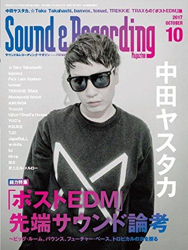[画像:Sound & Recording Magazine (サウンド アンド レコーディング マガジン) 2017年 10月号 [雑誌]]