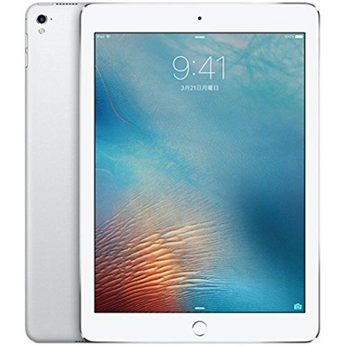 Apple iPad Pro 9.7インチ Wi-Fiモデル 128GB シルバー MLMW2J/A