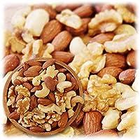 ミックスナッツ 3種類 1kg 徳用 生くるみ 40% アーモンド 40% カシューナッツ 20% 素焼き オイル不使用…