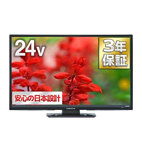 オリオン 24V型 ハイビジョン 液晶テレビ メーカー3年保...