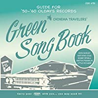 Green Song Book <紙ジャケット>