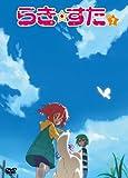 らき☆すた 7 限定版 [DVD]