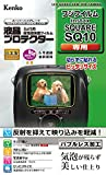 Kenko 液晶保護フィルム 液晶プロテクター FUJIFILM instax SQUARE SQ10用 KLP-FSQ10