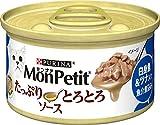 モンプチ 缶 たっぷりとろとろソース 白身魚&ツナ入り 魚介煮込み 85gx24(ケース)