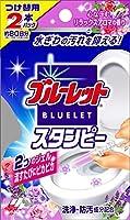 ブルーレットスタンピー つけ替用 リラックスアロマの香り × 10個セット