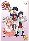学園アリス 5 [DVD]