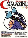 C MAGAZINE (シー マガジン) 2006年 04月号