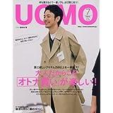 UOMO(ウオモ) 2018年 07 月号 [雑誌]