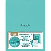 Dear Brides from TIFFANY Special Box ティファニーのウエディング&マナーレッスン ([バラエティ])