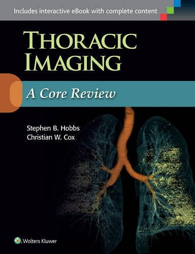 しっかりスケルトンヒョウThoracic Imaging: A Core Review
