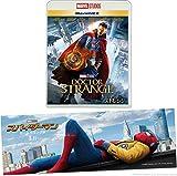 【メーカー特典あり】ドクター・ストレンジ MovieNEX [ブルーレイ+DVD+デジタルコピー(クラウド対応)+MovieNEXワールド] [Blu-ray] スパイダーマン バンパーステッカー付き