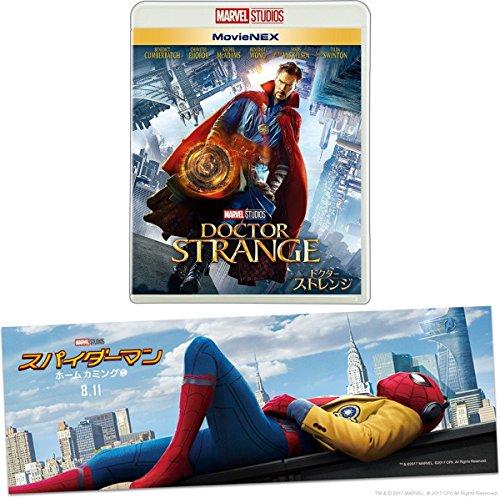 【早期購入特典あり】ドクター・ストレンジ MovieNEX [ブルーレイ+DVD+デジタルコピー(クラウド対応)+MovieNEXワールド] [Blu-ray] スパイダーマン バンパーステッカー付き