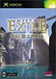 MYST III :EXILE