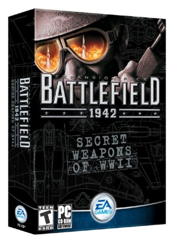 計器ズームインするこんにちはPC BATTLEFIELD 1942 SECRET WEAPONS(輸入版)