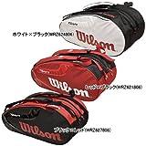 ウィルソン テニス ラケット バッグ TEAM J 2.0 9PACK (ラケット9本収納可能)