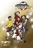 銀河へキックオフ!! Vol.13[DVD]