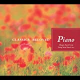とっておきのクラシック(5)ピアノ