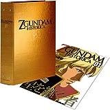 ZGUNDAM HISTORICA 専用バインダー+Vol.1