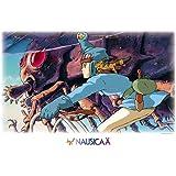 1000ピース ジグソーパズル 風の谷のナウシカ 夜明け前 (50x75cm)