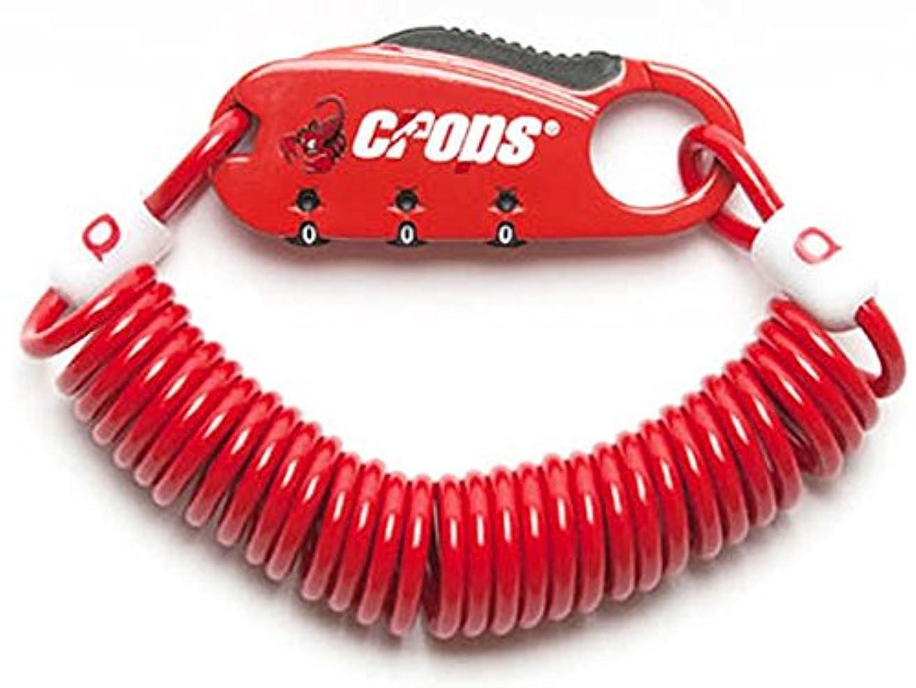 先スリップシューズ密度CROPS (クロップス) SPD08 Q3 ダイヤル式ケーブルロック レッド