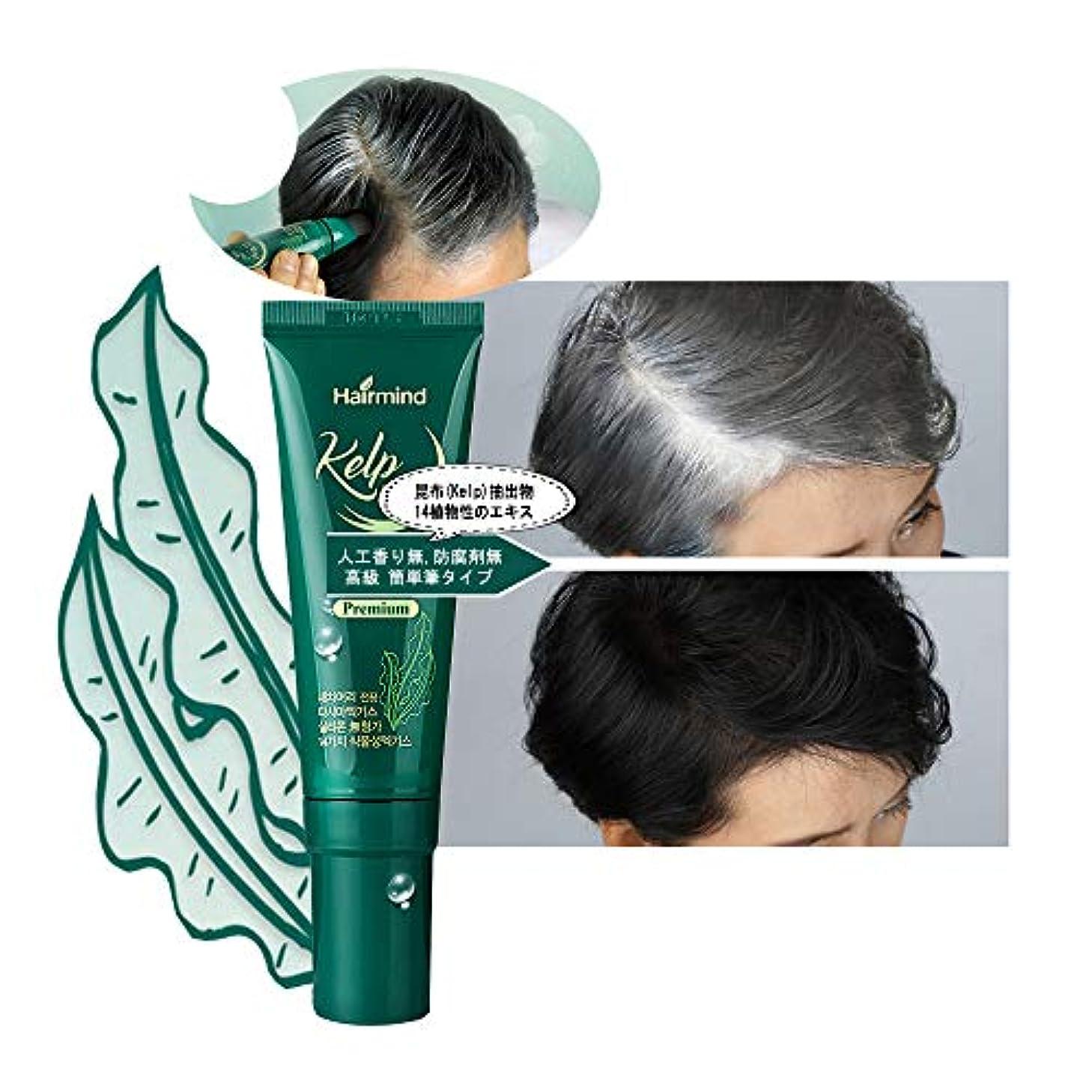 楽しむいたずらピンポイント高級 部分毛染 グレーヘアカバー 頭皮健康昆布抽出物 毛染め 40ml 筆タイプ 並行輸入 (Dark Brown)