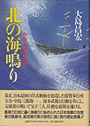 Amazon.co.jp: 大島 昌宏:作品一...