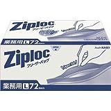 【業務用】ジップロック フリーザーバッグ Lサイズ 72枚入 ジッパー付き保存袋 冷凍・解凍用 (縦27.3cm×横26.8cm)