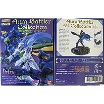 バンダイ/S-MART 聖戦士ダンバイン 「 オーラバトラー・コレクション 」