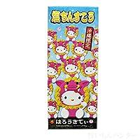 はろうきてぃ 塩ちんすこう 14個(2個×7袋) 沖縄のお土産 サクサク食感 キャラクターパッケージでお子様にも人気 (6箱)