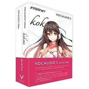 インターネット VOCALOID3 スターターパック kokone