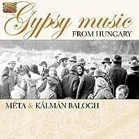 ハンガリーのジプシー音楽 (Gypsy Music from Hungary)
