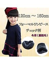 eee322c04d3e1 Amazon.co.jp  140 - ガールズ  服&ファッション小物