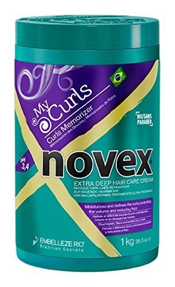 オプショナル銀行ピンクNovex Novex My Curlsヘアマスク、1キログラム