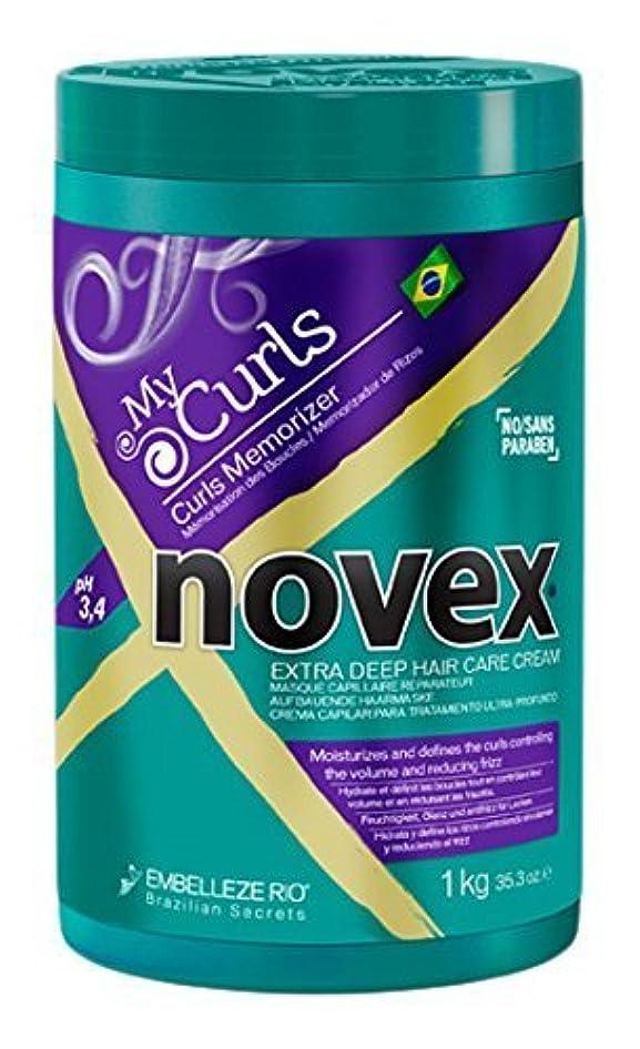 バスタブ鏡人間Novex Novex My Curlsヘアマスク、1キログラム