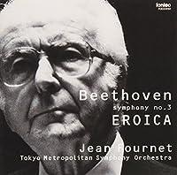 ベートーヴェン:交響曲第3番 変ホ長調 Op.55「英雄」