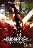 Resident Evil Apocalypse by Milla Jovovich